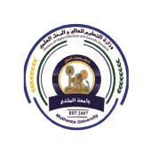 جامعة المثنى